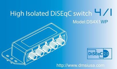 DS4X1WP 4X1 DiSEqC Switch image